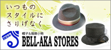 BELL-ALA STORES